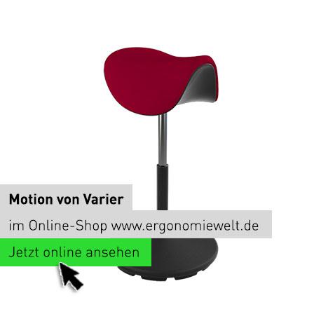 Varier Motion